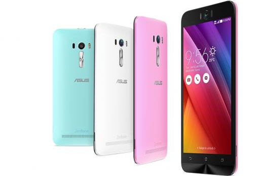 asus zenfone selfie specs release date device features swinging arm and dim light technology. Black Bedroom Furniture Sets. Home Design Ideas