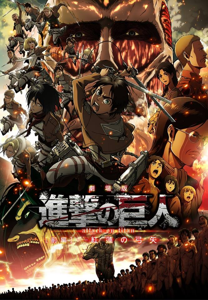 Resultado de imagen para shingeki no kyojin season 2