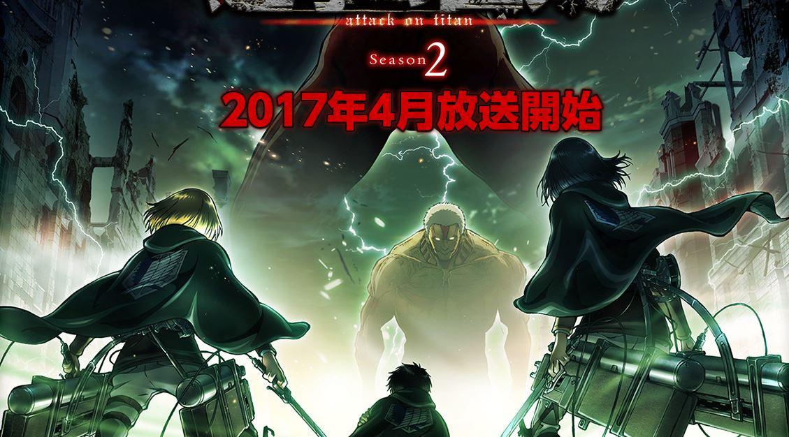 'Attack on Titan' news: Premiere date for season 2 ...