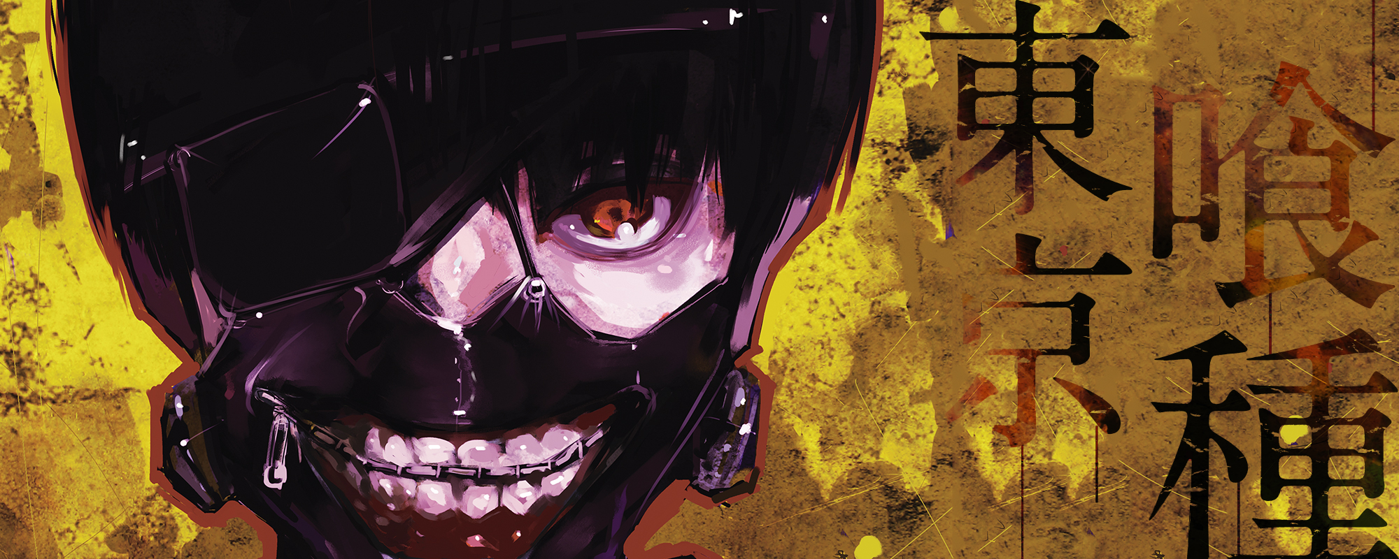 Tokyo Ghoul' season 3 release date, news, rumors: Production